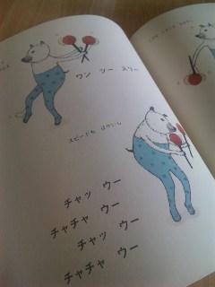 blog:今日はマラカスのひ_a0103940_15211058.jpg