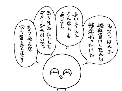 f0105741_1530387.jpg