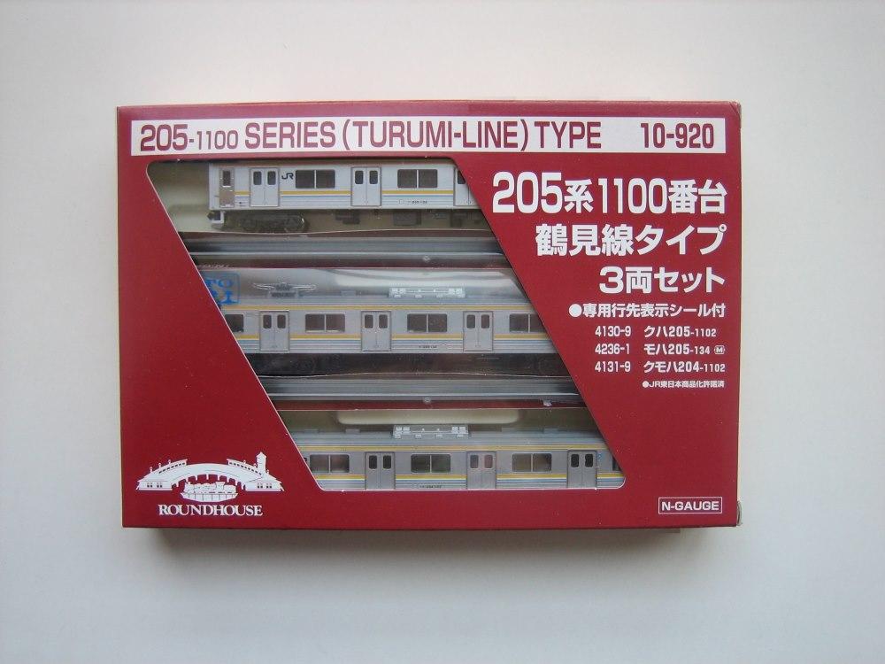 鶴見線250系1100番台をイジろう その1_e0120143_22333110.jpg