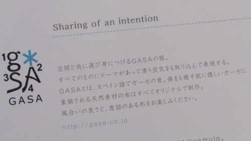 GASA ↔ samulo_e0288544_12492283.jpg