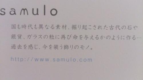 GASA ↔ samulo_e0288544_12495932.jpg