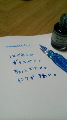 f0177745_13531269.jpg
