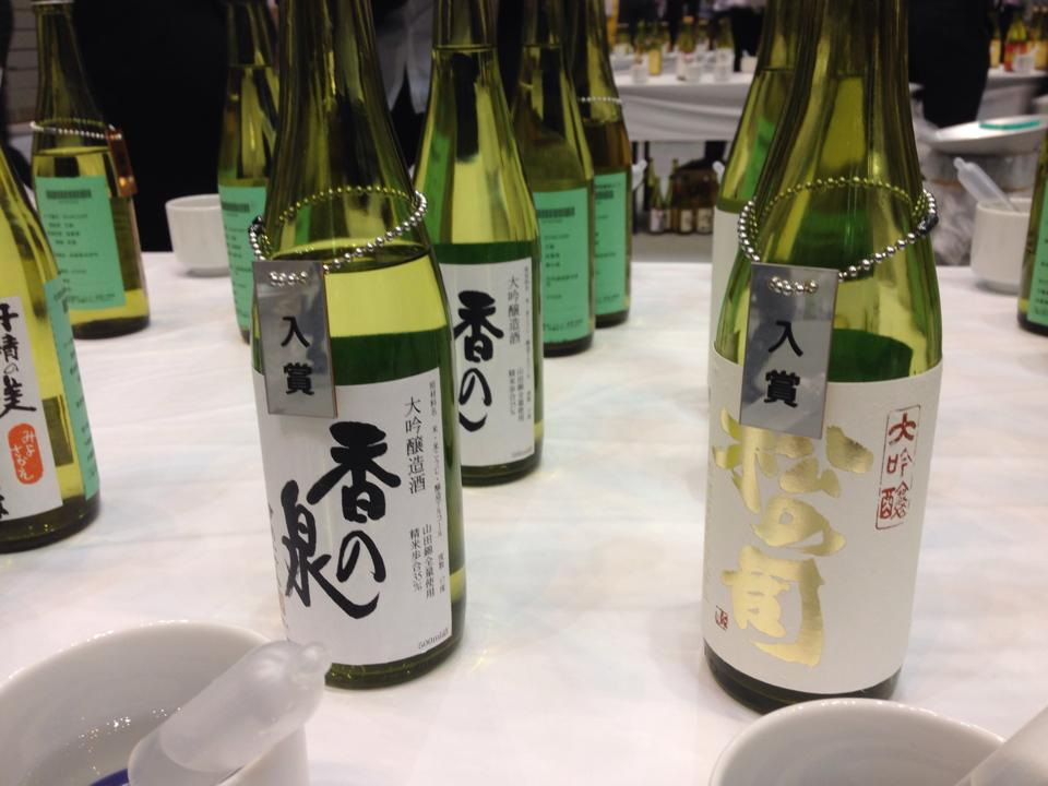 平成25酒造年度 全国新酒鑑評会☆_f0342355_13283836.jpg