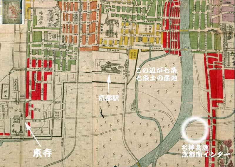 京都古地図上の窯元                 No.1403_d0103457_10361711.jpg
