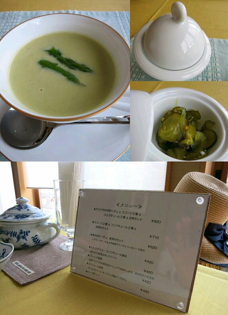 美味しいコンフィチュール❤小布施くだものキッチンでお茶します♪_f0236260_1745327.jpg