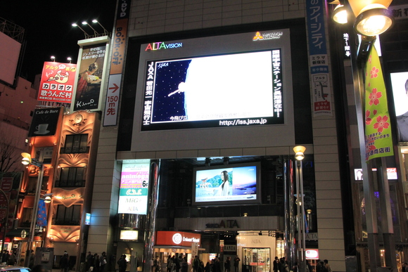 新宿アルタ!_d0202264_5591389.jpg