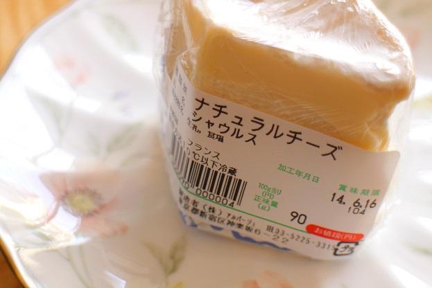 チーズ入荷しました!_b0016474_1017511.jpg
