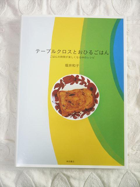 買った本いーろいろ_f0167281_1838031.jpg