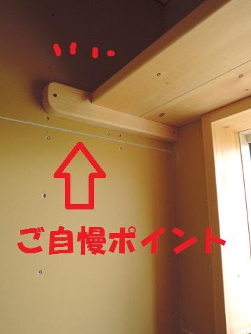 高根町K松さん邸の現場より 19_a0211886_13551880.jpg