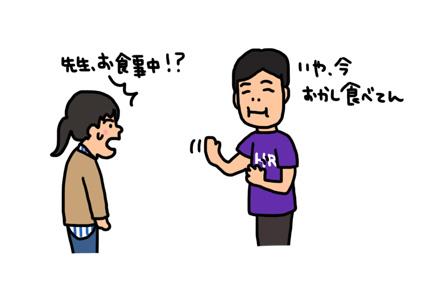 a0093189_0441695.jpg