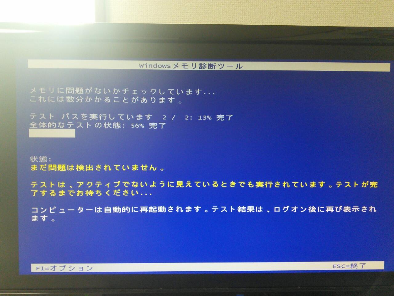 b0013293_1503359.jpg