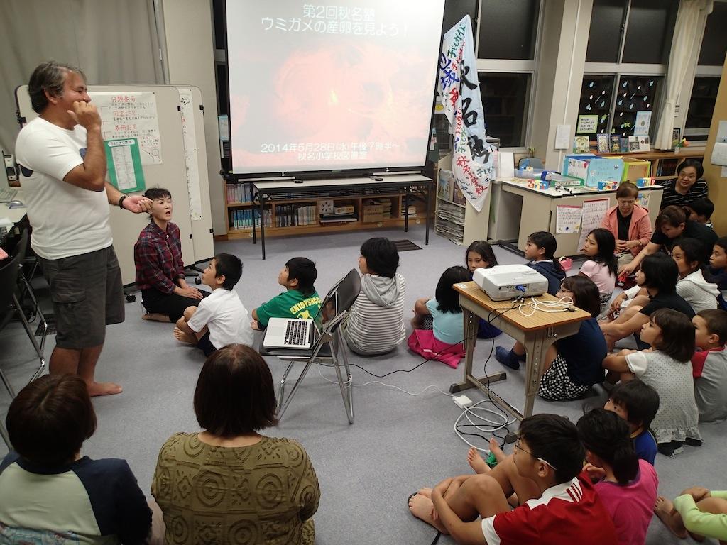 5/28 秋名塾ウミガメの産卵を見よう!_a0010095_1263456.jpg