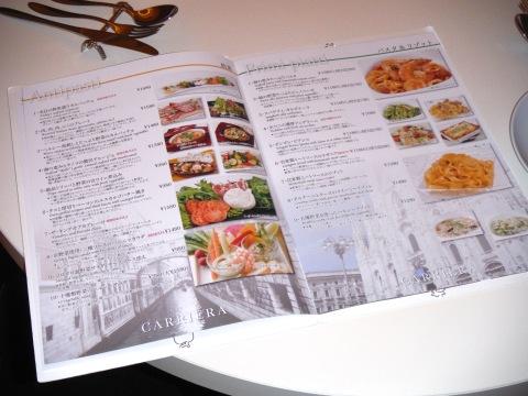 新イタリアン「リストランテ カリエラ」オープン(トウハラが店名からデザイン関係担当しました)_c0061896_09443960.jpg