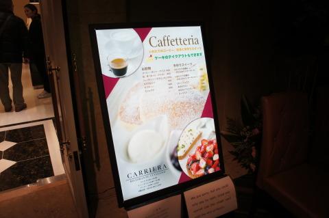 新イタリアン「リストランテ カリエラ」オープン(トウハラが店名からデザイン関係担当しました)_c0061896_10105813.jpg