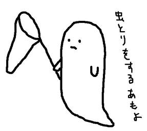 f0205097_2140415.jpg
