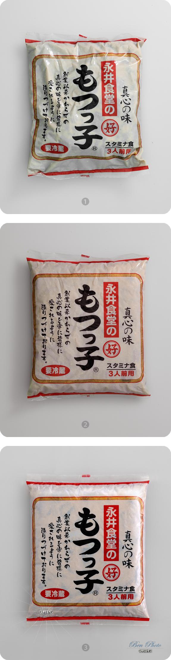 永井食堂 もつっ子_c0210599_343136.jpg