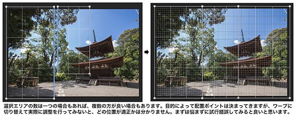 f0274403_14302132.jpg