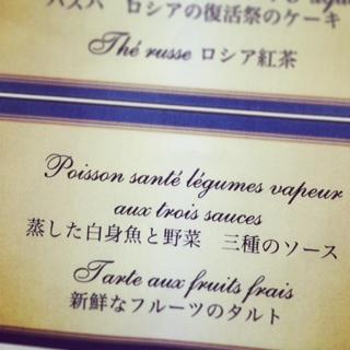 フランス語レッスン_a0157409_07393911.jpg