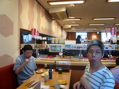 三重県総合博物館へ(^o^)/_a0154110_1657418.jpg