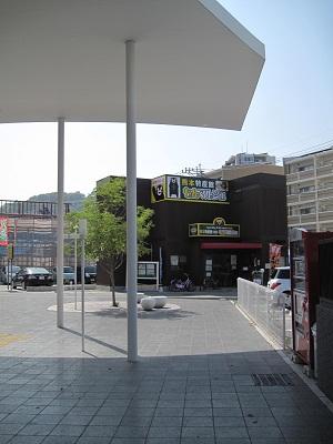 熊本特産館 もんマルシェ_b0228113_16065750.jpg