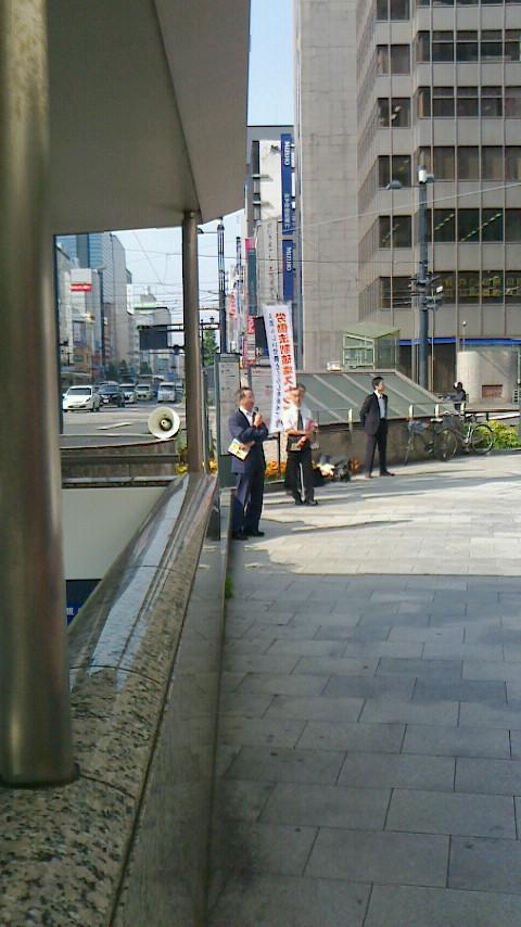 労働法制破壊「小さく産んで大きく育てる」が総理の狙い・・広島そごう前で街頭宣伝_e0094315_852016.jpg
