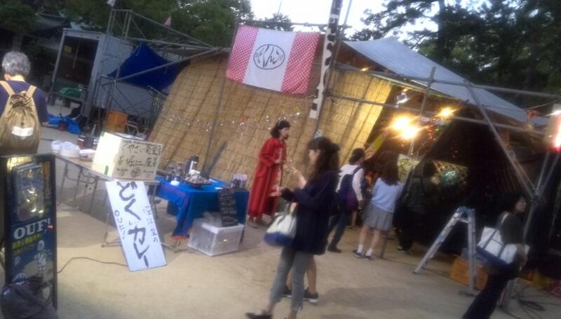 5月30日 劇団どくんご長田神社公演二日目間もなく!!_e0049818_19131249.jpg