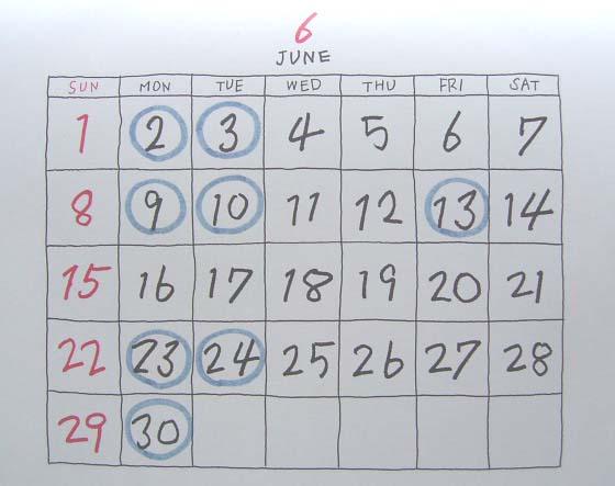 6月の営業と今後の予定_b0206421_13572647.jpg