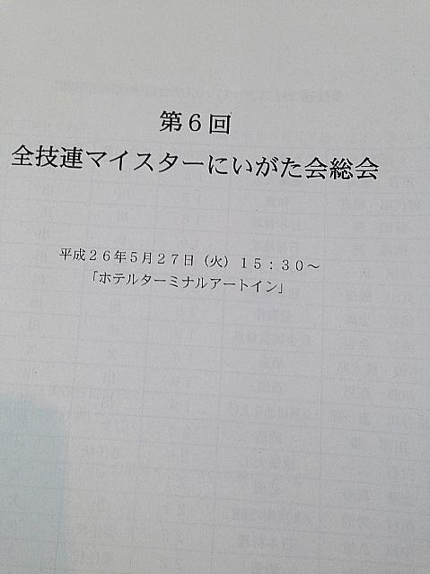 b0091423_06050635.jpg