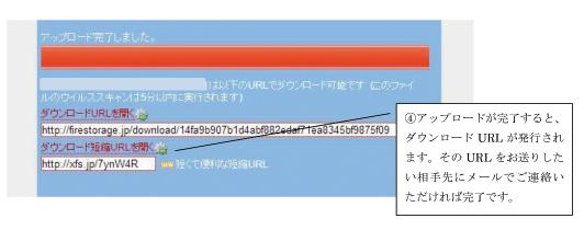 b0215826_153090.jpg