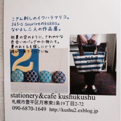 b0236226_1053549.jpg