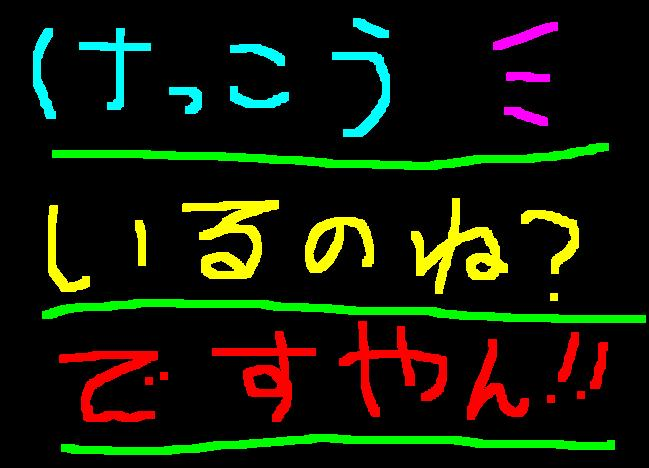 f0056935_1053662.jpg