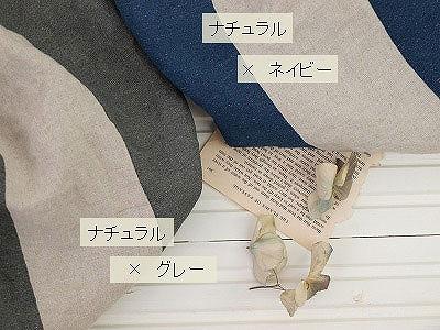 5/30 ichi Antiquite\'s リネンストライプボートネックスカート入荷_f0325437_15355086.jpg