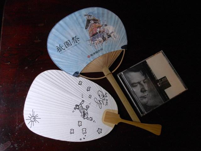 Round fan 団扇_e0230141_12282510.jpg