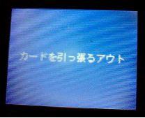 a0071845_2015136.jpg