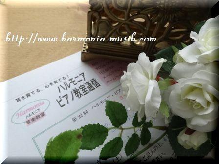 ピアノ教室☆通信☆配布に心掛けることは・・_d0165645_9213461.jpg