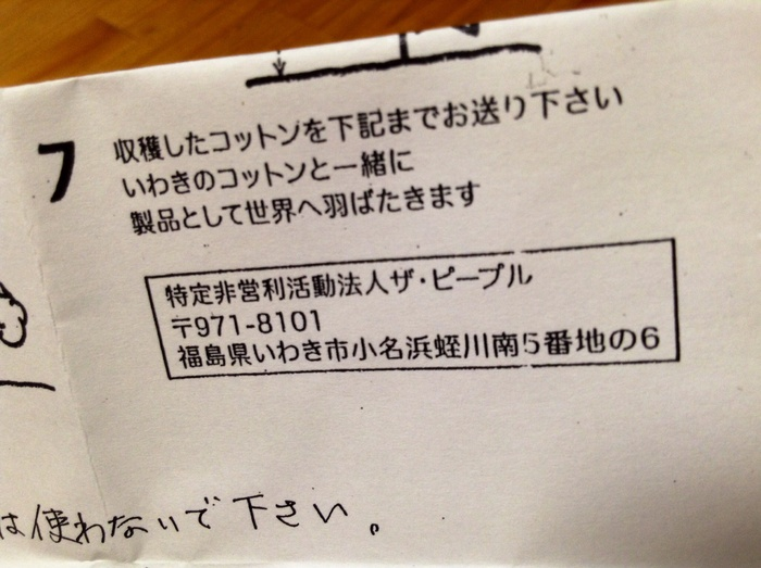 f0183846_9174255.jpg