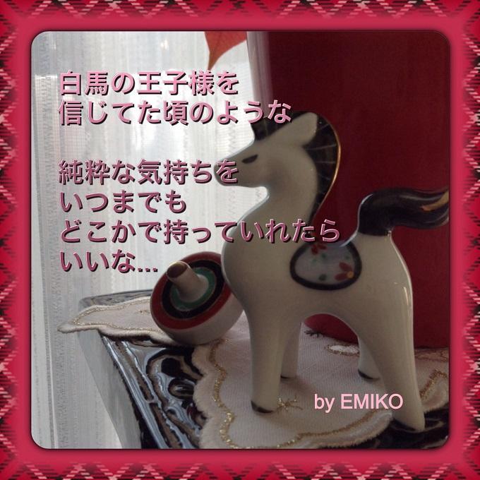 f0038347_175648.jpg