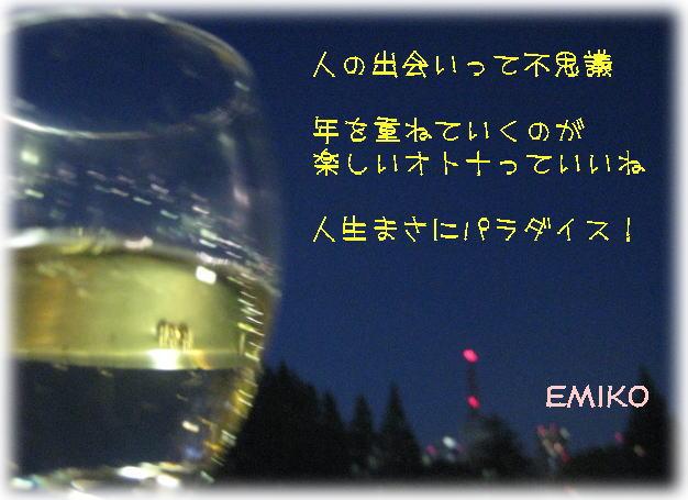 f0038347_1824276.jpg
