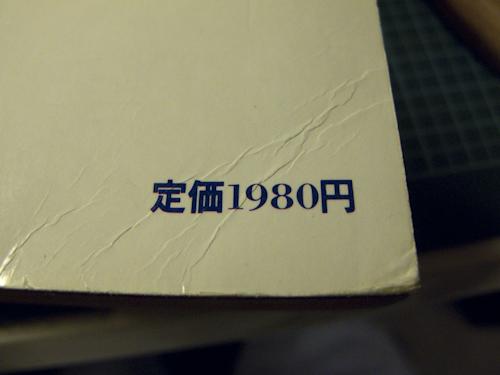 b0158551_00551806.jpg