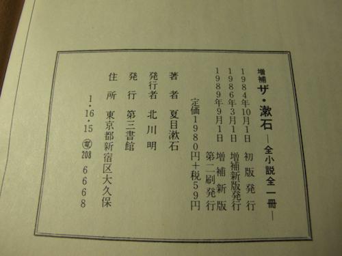 b0158551_00551845.jpg