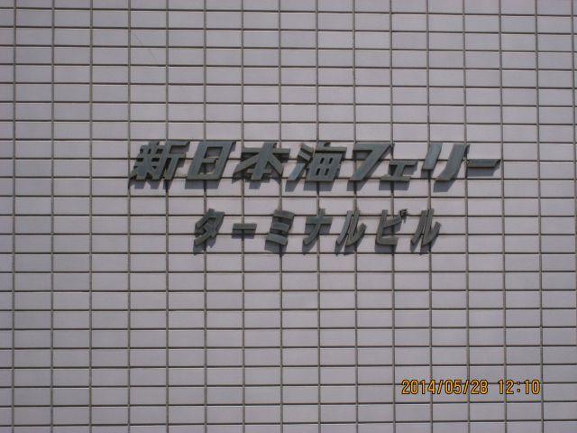 e0274358_19462681.jpg