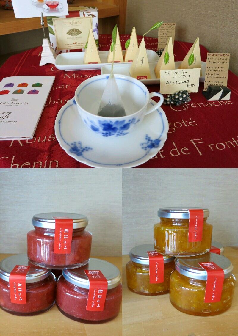 美味しいコンフィチュール❤小布施くだものキッチンでお茶します♪_f0236260_17593758.jpg