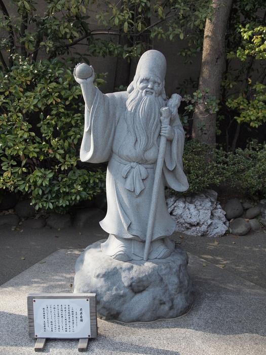 深川七福神巡り 3_d0152261_18521377.jpg