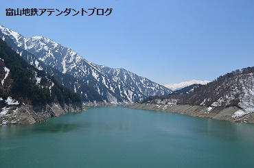 エメラルドグリーンな黒部湖を見に行こう_a0243562_17180729.jpg