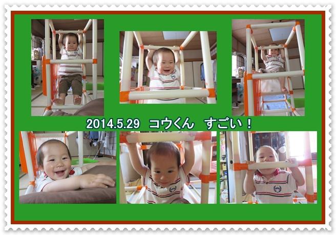 a0052666_0303266.jpg