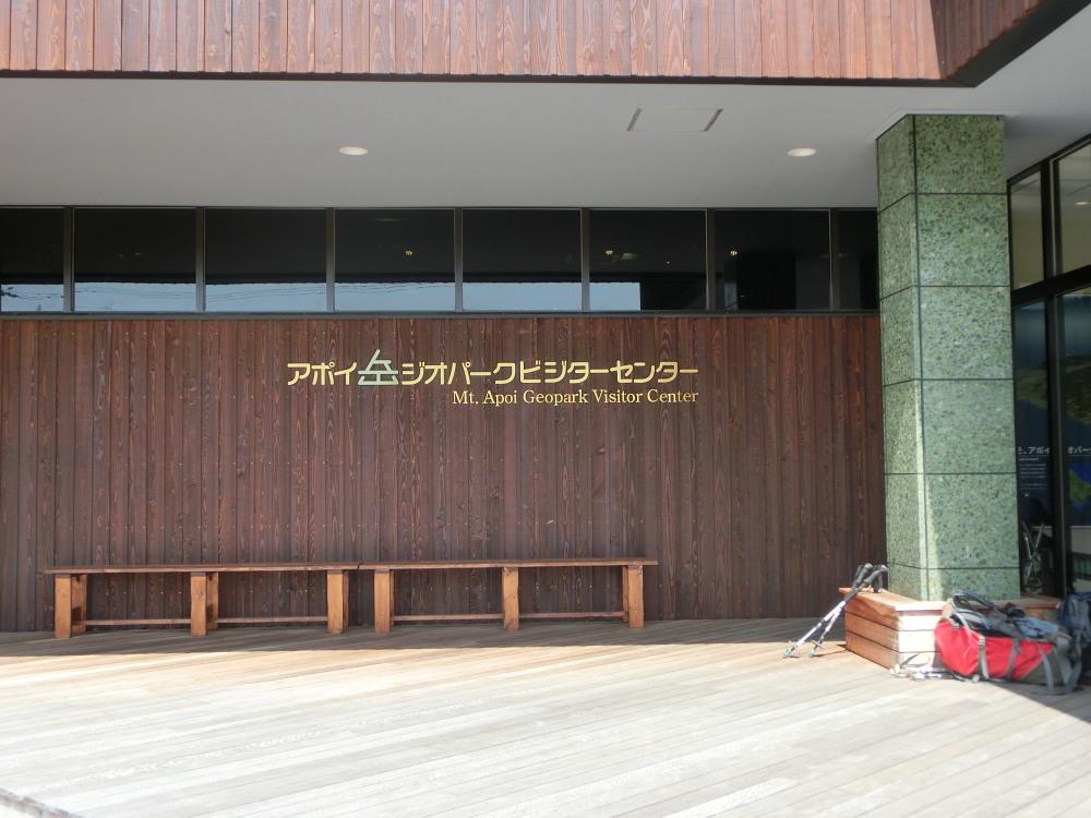 シノリガモ  アポイ岳の高山植物に逢う前に。 2014.5.25北海道04_a0146869_2294560.jpg