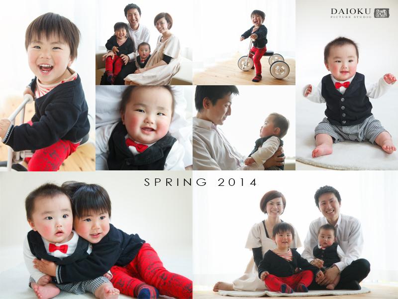 家族写真_c0224169_09374506.jpg