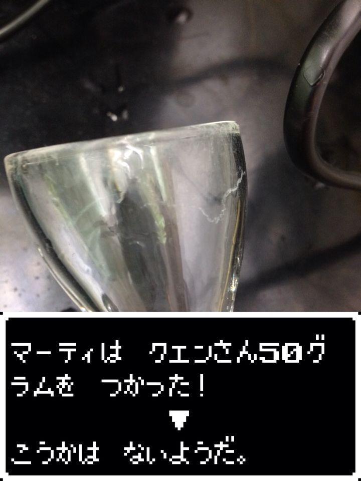 b0304573_1272376.jpg