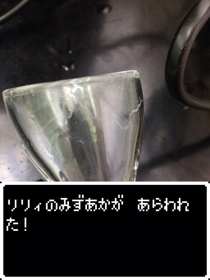 b0304573_1272383.jpg