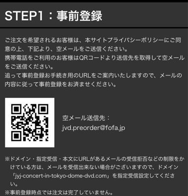 c0308778_16343218.jpg